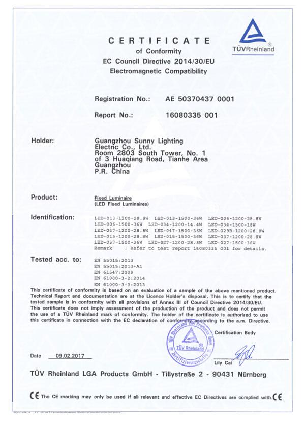 AE License
