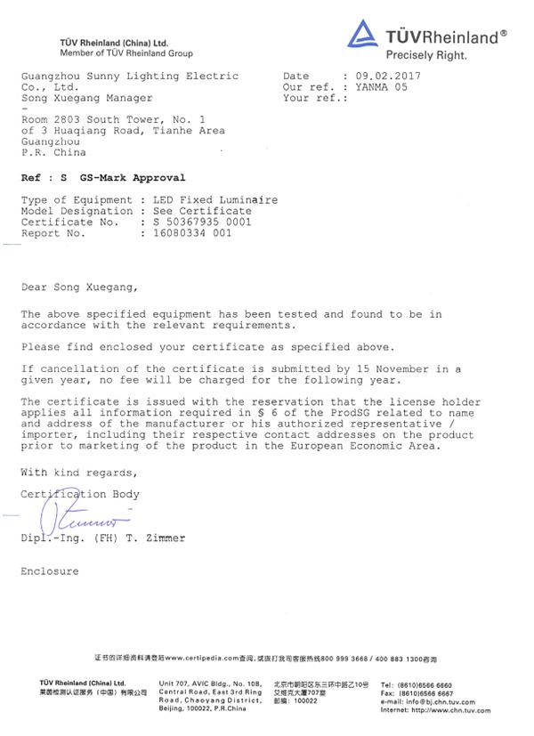 GS License